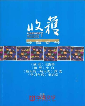 2010秋冬卷